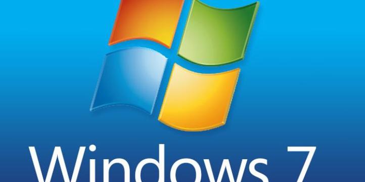 Windows 7 Crack Full + Activator Download [32/64-bit]