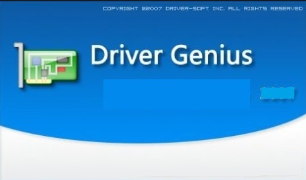 Driver Genius Pro 21.0.0.121 Crack With License Code Full Download