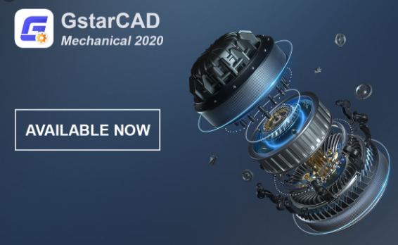 GstarCAD 2021 Crack + Serial Number Download [LATEST]
